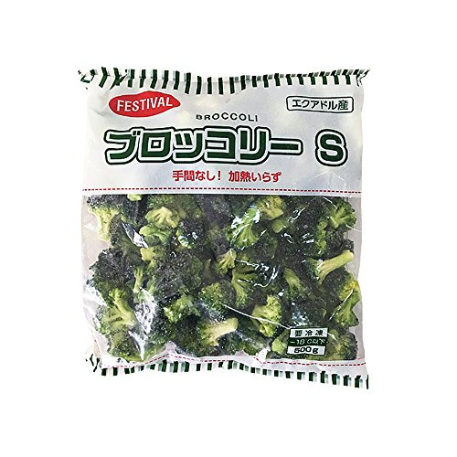 【冷凍】 業務用 ブロッコリー (500g) 冷凍野菜 富士通商