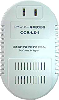 Transformer for Exclusive Use for Japanese Dryer CCR-LD1