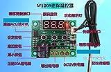 Fgyhty Módulo de Control del termostato del módulo XH-W1209 Digital LED de Alta Temperatura, la...