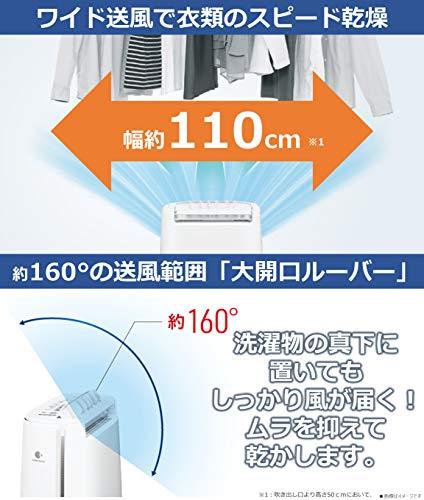 パナソニック衣類乾燥除湿機ナノイー搭載デシカント方式~14畳シルバーF-YZTX60-S