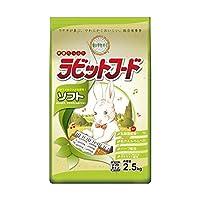 (まとめ買い)イースター うさぎ用フード 動物村 ラビットフード ソフト 2.5kg 【×3】