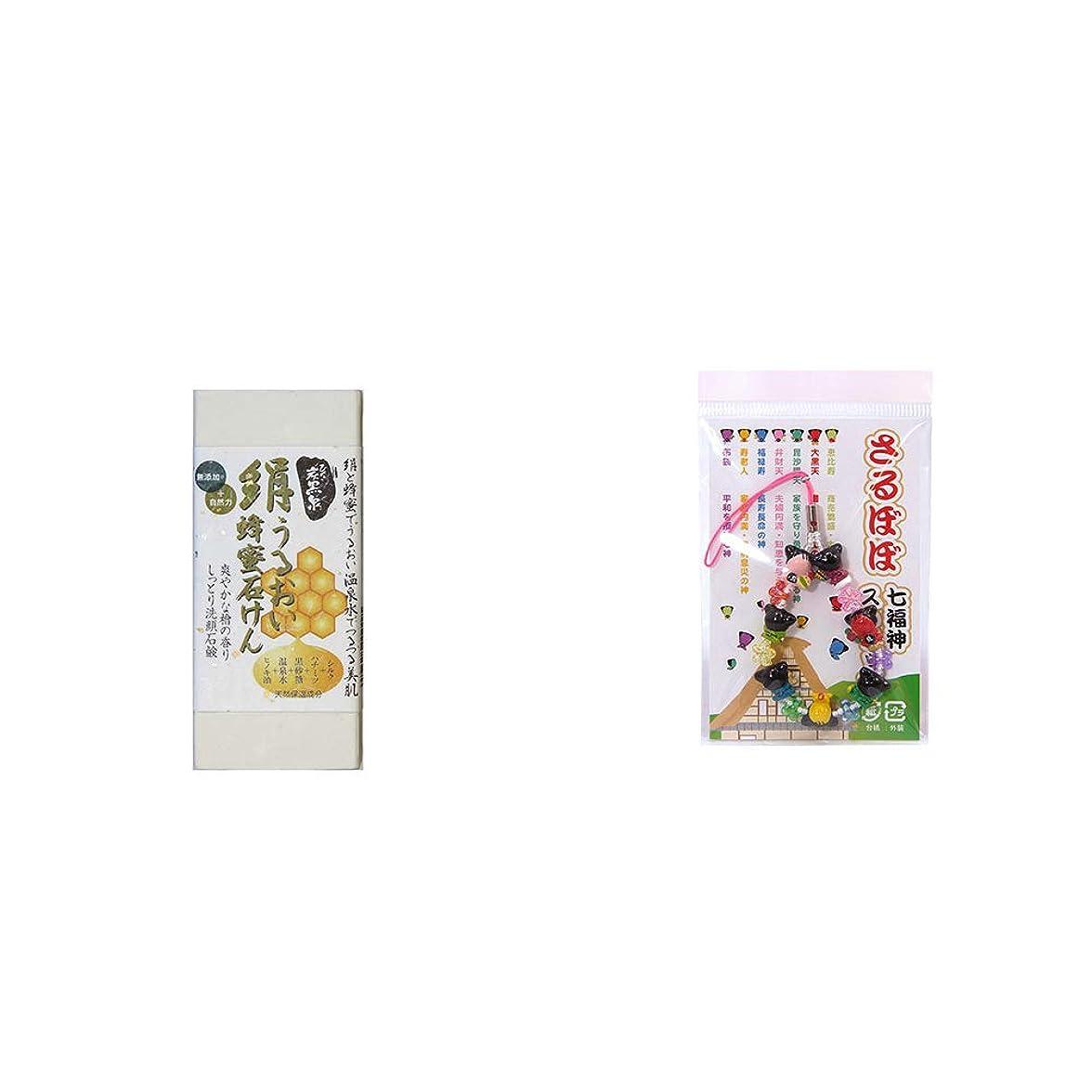 ホームサイト稚魚[2点セット] ひのき炭黒泉 絹うるおい蜂蜜石けん(75g×2)?さるぼぼ七福神ストラップ/縁結び?魔除け //