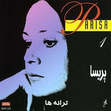 Taraneha, Parisa 1 - Persian Music