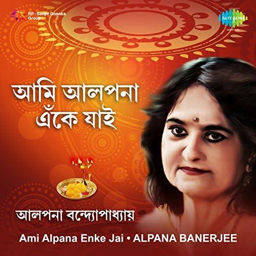 Alpana Banerjee