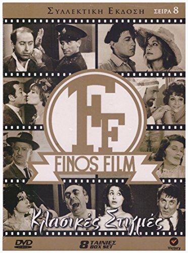 finos film - klasikes stigmes 1 dvd-box