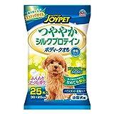 JOYPET(ジョイペット) ボディータオル 小型犬用 25枚入