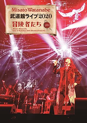 渡辺美里 武道館ライブ2020 冒険者たち (初回生産限定盤) (Blu-ray) (特典なし)