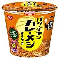 日清食品 日清 バターチキン カレーメシ まろやか 100g×6個入×(2ケース)