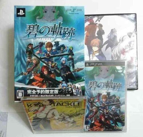 Legend of Heroes Ao no Kiseki PSP Drama CD w/o Nendoroid Game Box Set Lloyd F/S