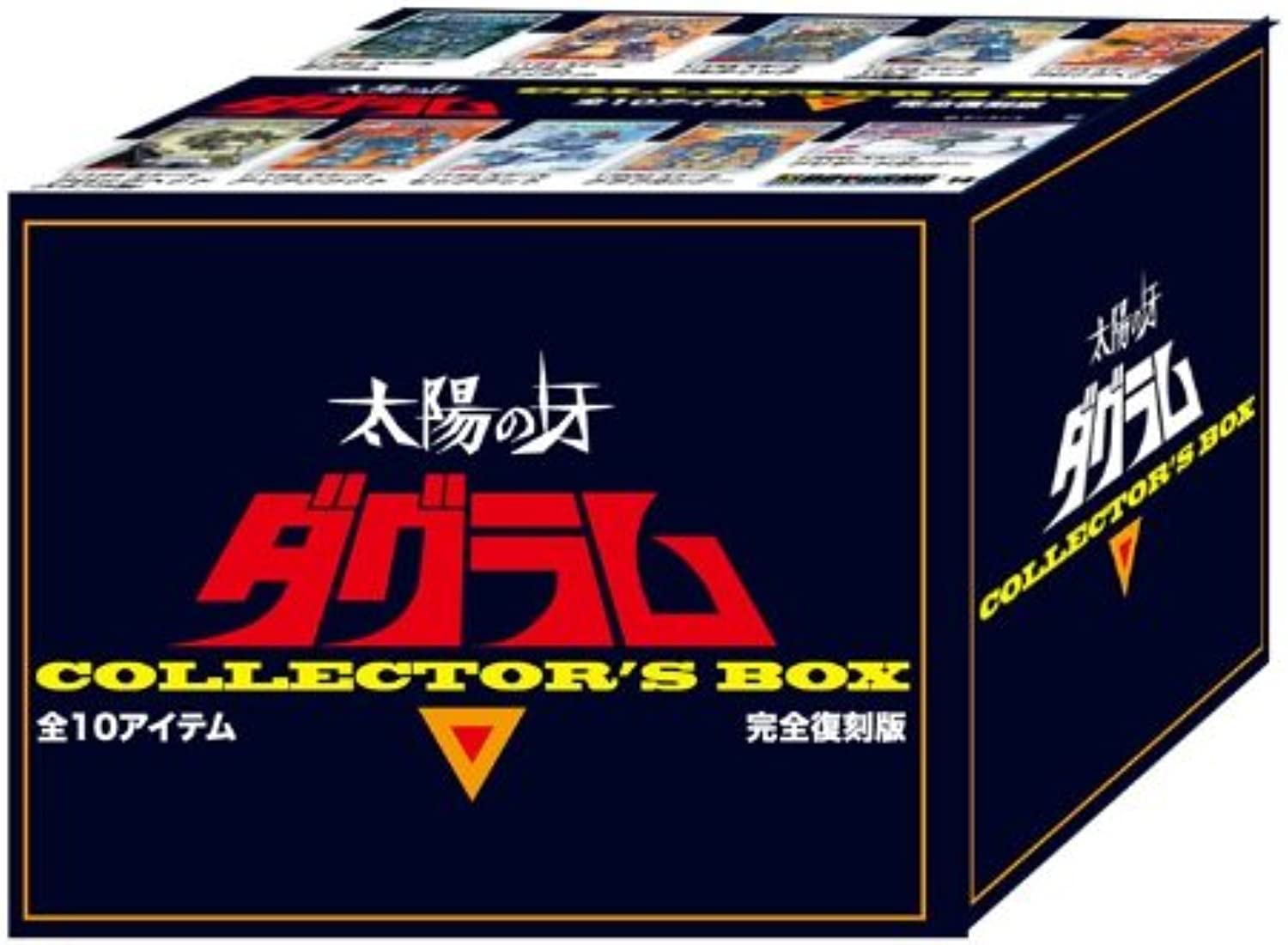 Fang of the Sun Dougram Collector's box (all 10 items full reprint)
