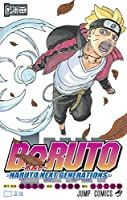 ボルト BORUTO─NARUTO NEXT GENERATIONS─ コミック 1-12巻セット