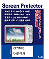 AR液晶保護フィルム オリンパス OLYMPUS E-620専用(反射防止フィルム・ARコート)【クリーニングクロス付】