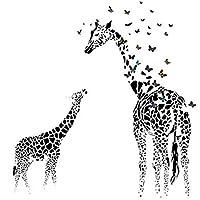 Vi.yoウォールステッカー ステッカー 可愛い キリン 蝶々 動物 部屋 玄関 書房 寮 装飾 インテリア 壁紙 シール はがせる DIY