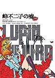 LUPIN THE IIIRD 峰不二子の嘘 通常版[KAXA-7772][Blu-ray/ブルーレイ]