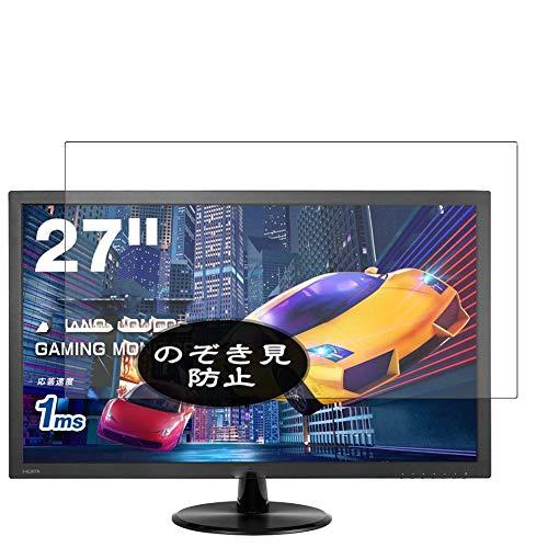 VacFun Pellicola Privacy per ASUS VP278Q-P / vp278h / vp278 27' Display Monitor, Screen Protector Protective Film Senza Bolle e Antispy (Non Vetro Temperato) Filtro Privacy