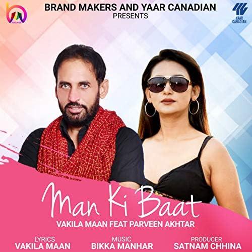 Vakila Maan feat. parveen akhtar
