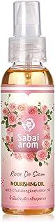 サバイアロム(Sabai-arom) ローズ デ サイアム ナリッシングオイル 100mL【ROS】【007】