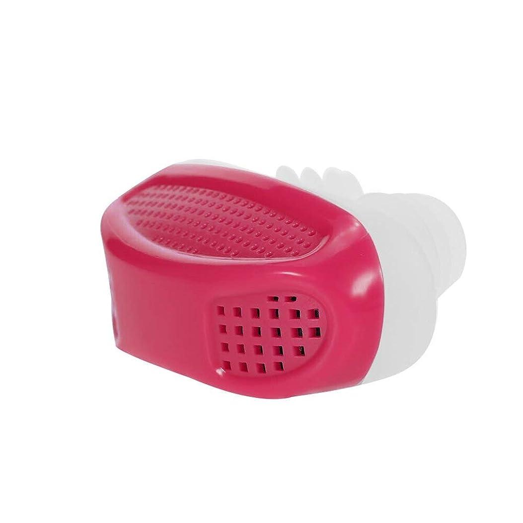 全部頑固な欠如NOTE シリコーンいびき鼻いびき呼吸停止装置保護睡眠補助ミニいびき装置アンチいびき