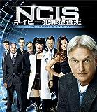 NCIS ネイビー犯罪捜査班 シーズン9<トク選BOX>[DVD]