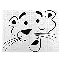 ピンクパンサーの画像1 ジグソーパズル 500ピース おしゃれ かわいい インテリア 52.2x38.5cm