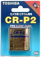 【3個セット】TOSHIBA CR-P2G カメラ用リチウムパック電池