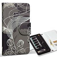 スマコレ ploom TECH プルームテック 専用 レザーケース 手帳型 タバコ ケース カバー 合皮 ケース カバー 収納 プルームケース デザイン 革 フラワー 花 フラワー 模様 005838