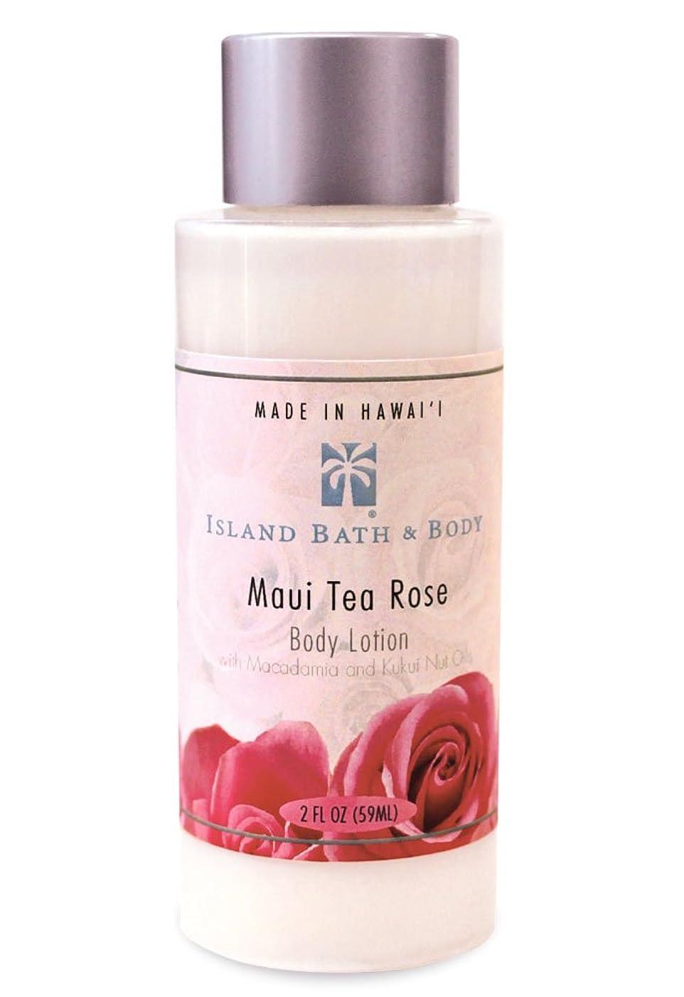 仕方に慣れ抗議ボディーローション 2oz/Maui Tea Rose
