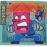度怒り炎之介 バンダイ こち亀シールウエハース 014