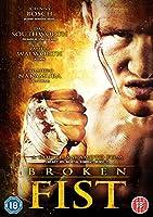 Broken Fist [DVD] [Import]