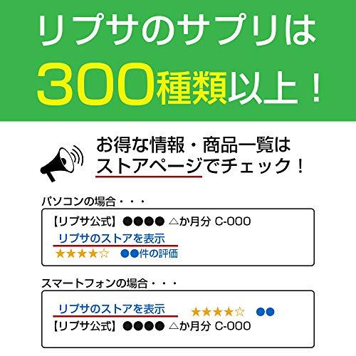 【リプサ公式】ラクトフェリン約1か月分×3袋C-302-3サプリメント耐酸性カプセル