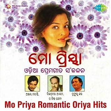 Mo Priya Romantic Oriya Hits