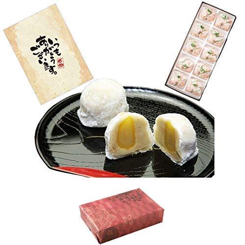 新杵堂 餅菓子 栗三昧 (くりざんまい) 10個 ラッピング ありがとうカードセット | 厳選された国産栗使用 ギフト お歳暮 | 和三盆の上品な甘さ