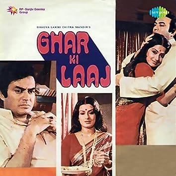 Ghar Ki Laaj (Original Motion Picture Soundtrack)