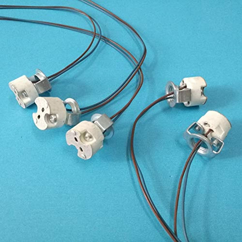 Kamas G5.3 MR11 MR16 Lamp Cup Plug Holder G4 lamp Base with Bracket 20CM 50PCS
