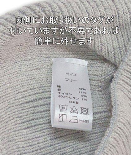 『(カサネラボ)kasane lab. 内絹外綿の腹巻パンツ 【日本製】 シルク&コットン はらまきパンツ』の6枚目の画像