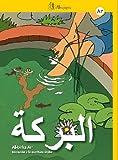 Al-birka A1-, Iniciación a la escritura árabe (Alif Madda) (Spanish Edition)