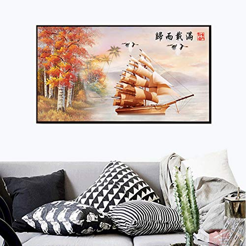 BIN Wall Heater Carbon Crystal Electric Heating Painting Wall Warm Murals Household Wall-Mounted Power Saving Speed…