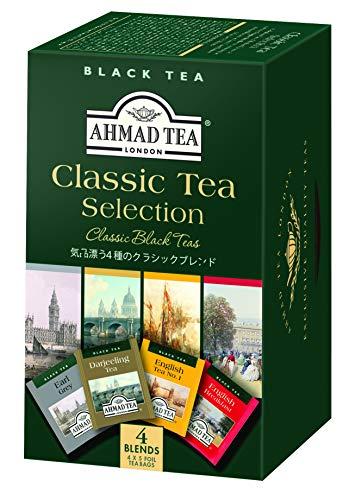 Ahmad Tea Classic Tea Selection, 4 Sorten Schwarzer Tee 20 Teebeutel mit Band/Tagged, 40 g