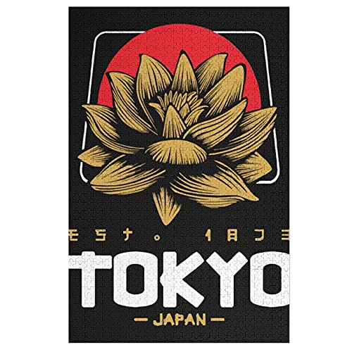 東京 日本 ロータス 太陽の旗柄 ジグソーパズル パズル 木製パズル おしゃれ すべてのピースがユニーク 300ピース 500ピース 1000ピース 3つサイズから自由に選べる 大人向け 全年齢適用 飾り絵 参照ポスター付き 誕生日 ギフト