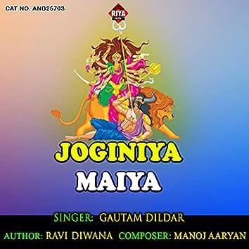 Joginiya Maiya