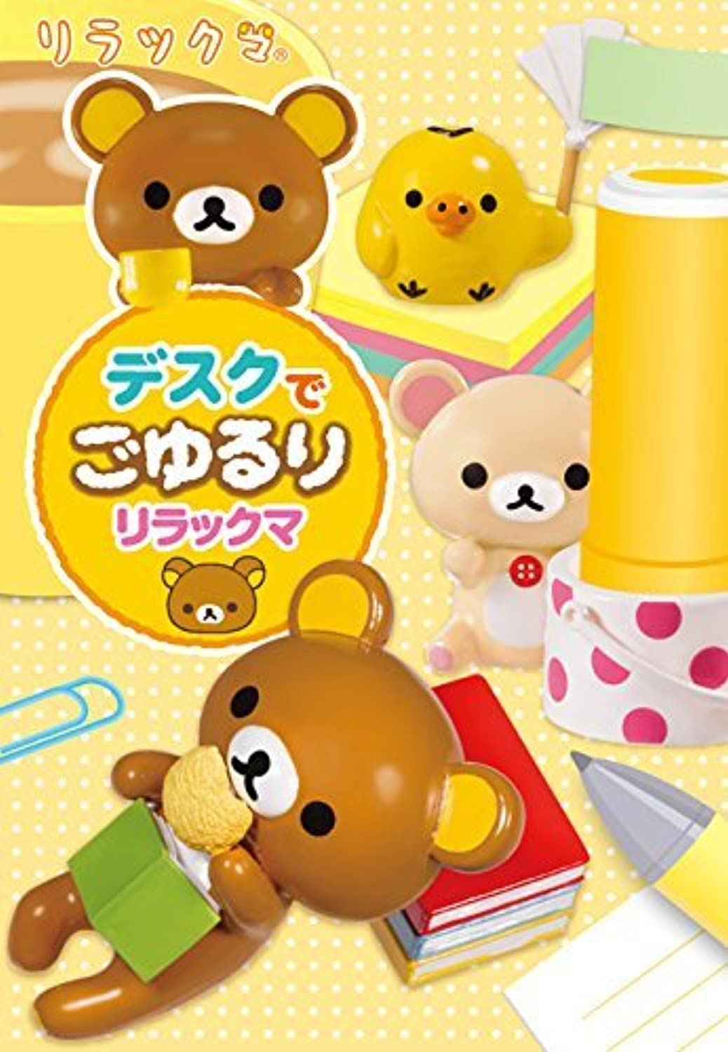 Desk in your Yururi Rilakkuma BOX