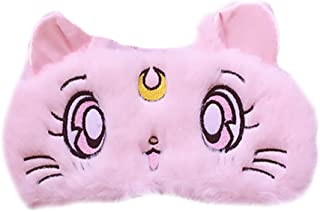 Fluffy Cat Face Sleep Eye Mask Moon Decor Eye Shade Blindfold for Home Travel Rest