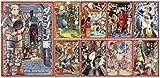 ダンジョン飯 1-9巻セット (HARTA COMIX)