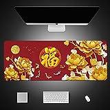 NZTCRFP Alfombrilla De Ratón Gran Tamaño 800X300MM Arte De Flores Doradas Mouse Pad Gaming XL - Precisión Y Velocidad En Juegos - Antideslizante - Superficie Tejido - para Ratón Y Teclado