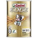 カストロール エンジンオイル EDGE 0W-20 1L 4輪ガソリン車専用全合成油 Castrol