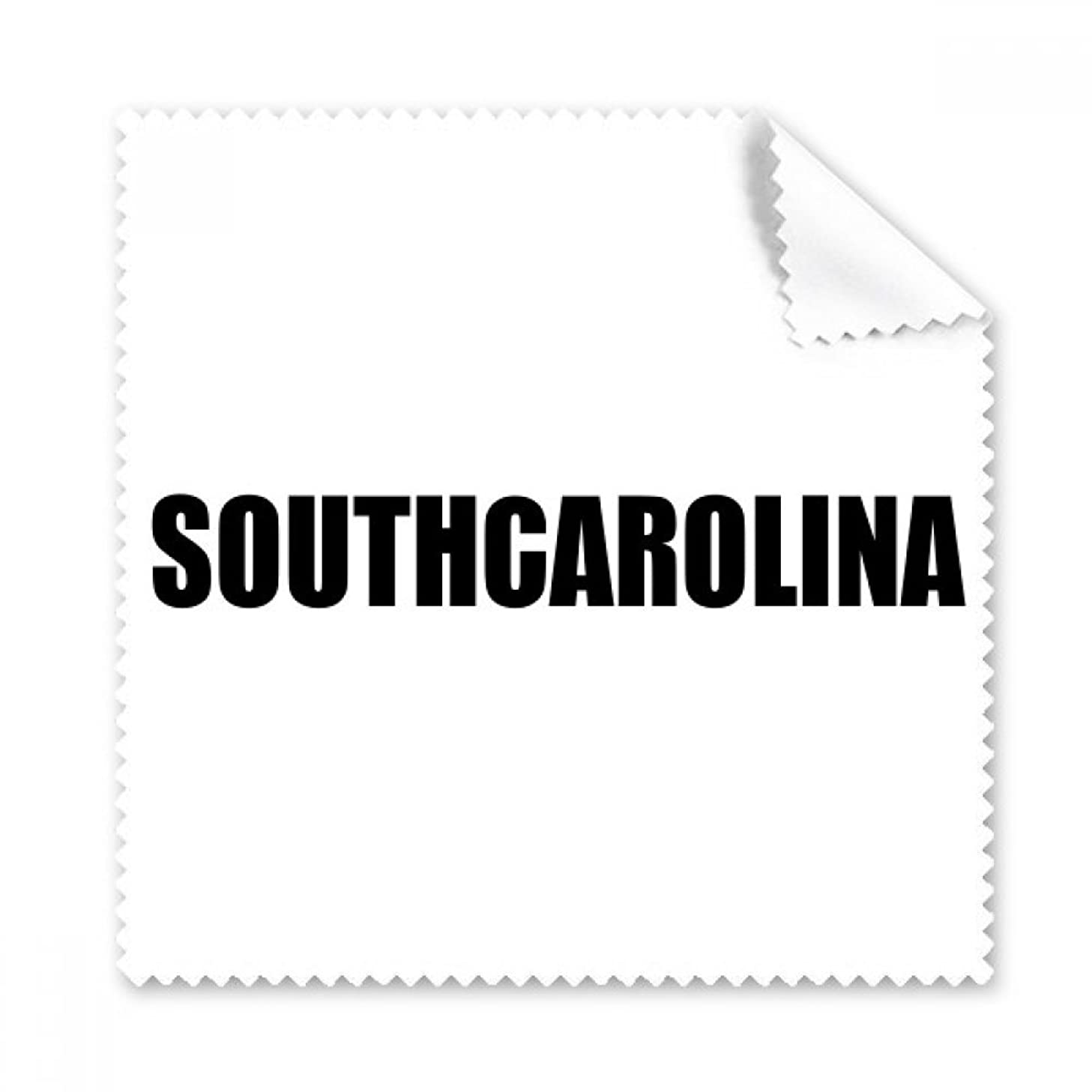 SouthCarolina America Name Glasses Cloth Cleaning Cloth Phone Screen Cleaner 5pcs Gift