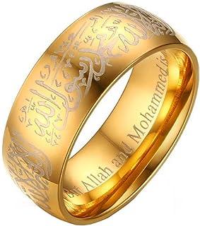 PAMTIER للجنسين 8 مم الفولاذ المقاوم للصدأ ديني إسلامي الإسلامي الإسلامي الإسلامي حلقة سبينر الله شهادة باند