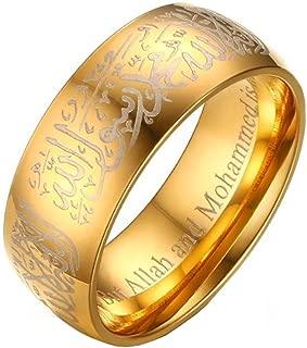 Unisex 8MM Stainless Steel Religious Islamic Muslim Moslem Ring Spinner Allah Shahada Band