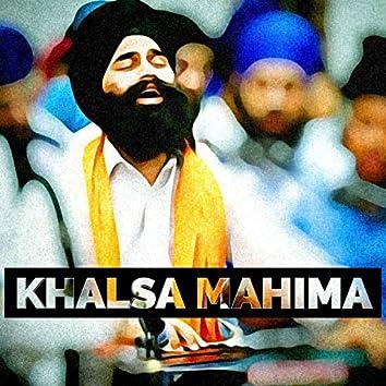 Khalsa Mahima