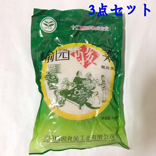 ??酸菜【3点セット】 さんさい 白菜の酢漬け 白菜漬 東北料理 定番 中華食材 500gx3点